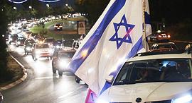הפגנה הפגנות שיירה רכבים ב ירושלים דגלים הדגלים השחורים 2, צילום: אלכס קולומויסקי