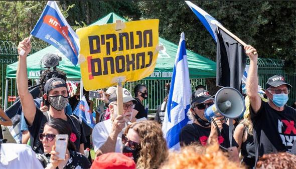ראש הממשלה נתניהו עלול לשבת בכלא הרבה שנים על מחדלי הקורונה שהביאו למותם של אלפי ישראלים 1_l