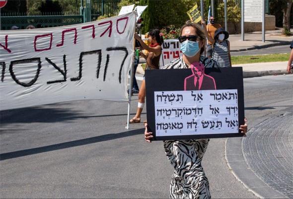 מפגינים נגד החקיקה מחוץ לכנסת, צילום: שלו שלום