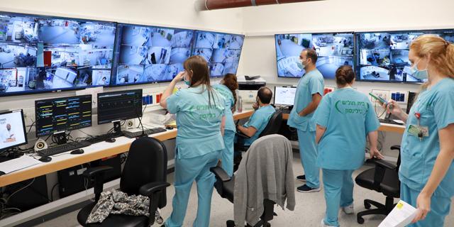 בית החולים בילינסון, צילום: דנה קופל