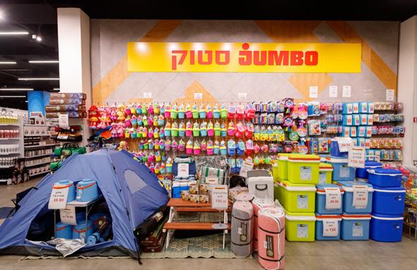 רשת חנויות ג'מבו סטוק. התנגדות לשימוש בשם