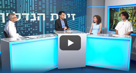 התחדשות עירונית בתל אביב אוקטובר 20