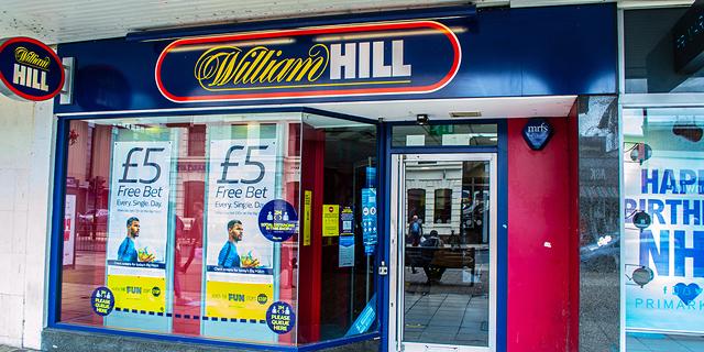 סניף של וויליאם היל בלונדון, צילום: שאטרסטוק