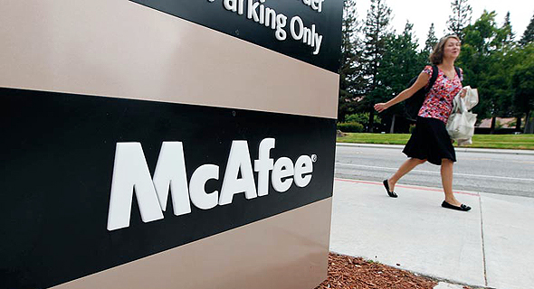 McAfee headquarters in California. Photo: Bloomberg