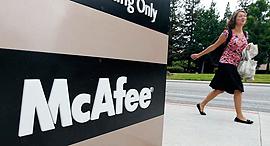 מק'אפי מקאפי mcafee אבטחה מחשבים מטה החברה סנטה קלרה קליפורניה, צילום: בלומברג