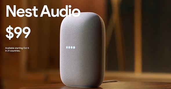 גוגל רמקול נסט אודיו next audi, צילום מסך: גוגל