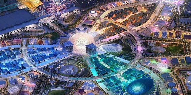 אילוסטרציה של תערוכת אקספו 2020 בדובאי