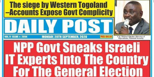 עיתון בגאנה: 14 מומחי מחשוב ישראלים נכנסו בחשאי למדינה להתערבות בבחירות