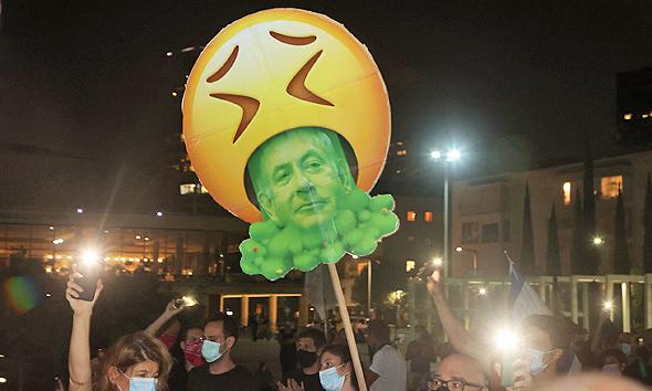 """המחאה בת""""א, צילום: מוטי קמחי"""