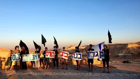 מפגינים באזור קבר בן גוריון