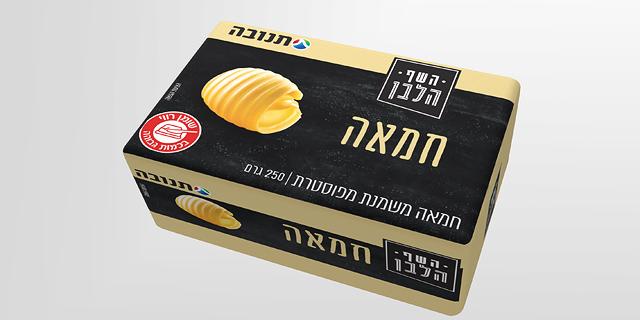 אחרי המחסור: תחרות ערה בשוק החמאה