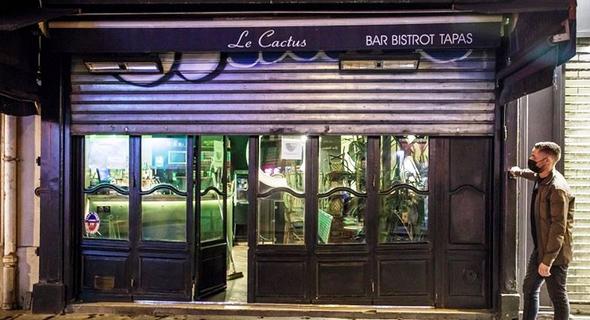 בר סגור בפריז