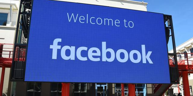 מטה פייסבוק במנלו פארק בקליפורניה, צילום: איי אף פי