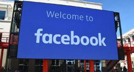 ווטסאפ מטה פייסבוק מנלו פארק קליפורניה, צילום: איי אף פי