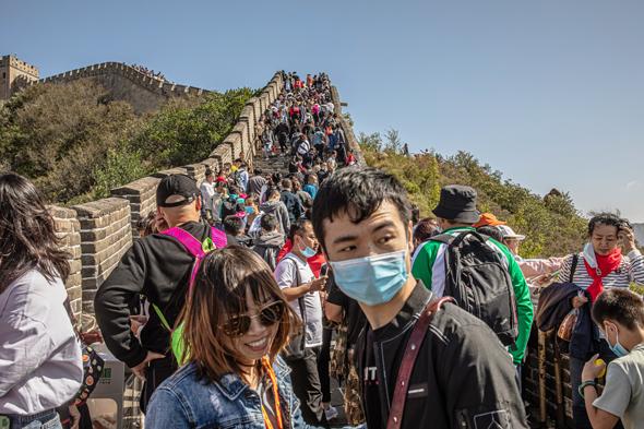 תיירים בסין