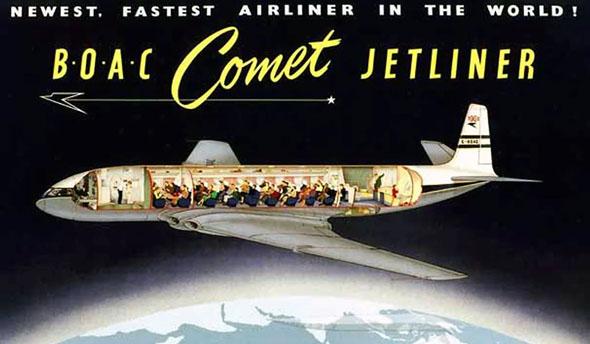 פרסומת לטיסה בקומט