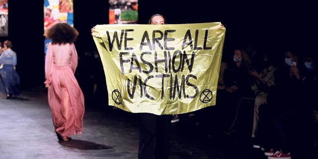 ללבוש את הרגע: שבוע האופנה בפריז