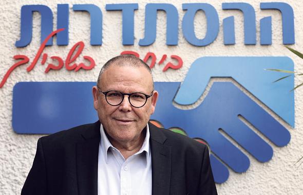 """יו""""ר ההסתדרות ארנון בר דוד, צילום: דוברות ההסתדרות"""