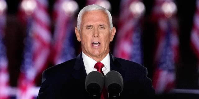 """מייק פנס סגן נשיא ארה""""ב, צילום: איי פי"""
