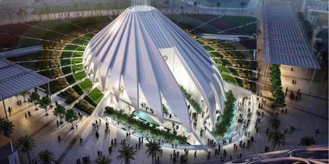 ביתן איחוד האמירויות באקספו 2020, דובאי, צילום: expo2020dubai