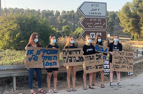 המחאה נגד נתניהו בצומת לכיש, צילום: הדגלים השחורים
