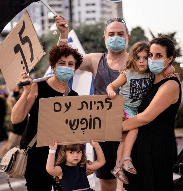 מפגינים בהוד השרון, צילום: שחף אפרת