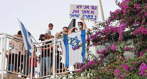 מפגינים בכפר סבא, צילום: עמיר קורץ