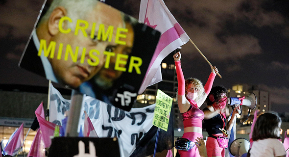 הפגנה, צילום: איי אף פי