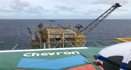 שברון אסדת גז טבעי אנרגיה קידוח גז, צילום: שאטרסטוק