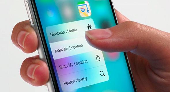3D Touch אפל לחיצת עומק אייפון, צילום: אפל