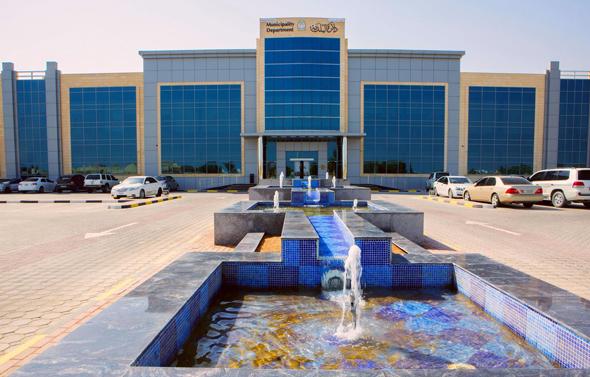 עיריית ראס אל-ח