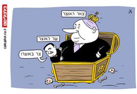 קריקטורה יומית 14.10.20, איור: צח כהן