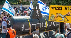מיצג צוללת ב הפגנה ב כיכר פריז סמוך מעון ראש הממשלה ברחוב בלפור ירושלים, צילום: יואב דודקביץ