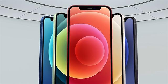 אפל תתחיל לייצר את האייפון 12 בהודו ותפתח שבבים באירופה וטאיוואן
