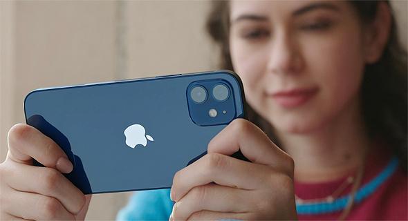 אפל משיקה אייפון 12 צילום, צילום מסך: אפל