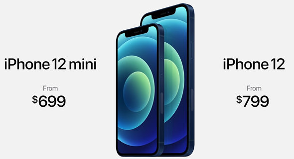 אפל משיקה אייפון 12 מחירי האייפון 12 ו-12 מיני, צילום מסך: אפל