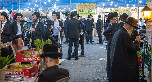 שוק 4 המינים בשכונת גאולה בירושלים, צילום: שלו שלום