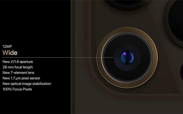 אפל משיקה עדשת האייפון 12 פרו מקס, צילום מסך: אפל