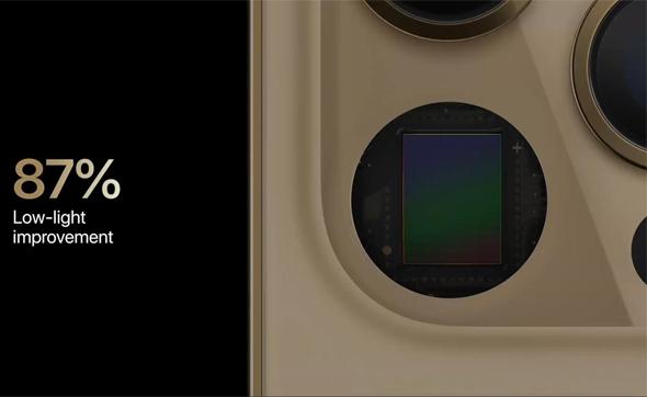 אפל משיקה אייפון 12 חיישן האפל פרו Raw לצילום, צילום מסך: אפל