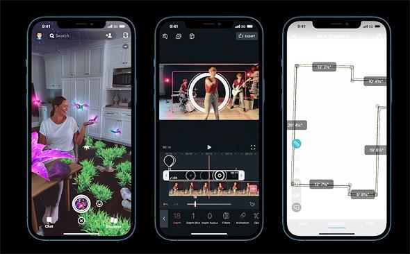 אפל משיקה אייפון 12 בינה מלאכותית באייפון 12 פרו מקס, צילום מסך: אפל