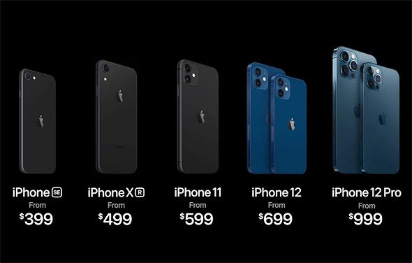 אפל משיקה אייפון 12 מחירי האייפונים לשנת 2020, צילום מסך: אפל