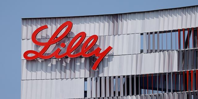 """צרות נוספות לאלי לילי: ה-FDA חשף בעיות אבטחת איכות """"רציניות"""" במפעל החברה"""