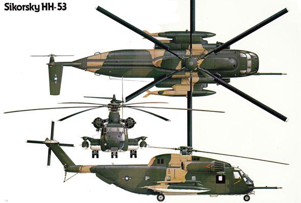 נעים להכיר: CH53 (גרסת החילוץ של חיל האוויר סומנה HH53)
