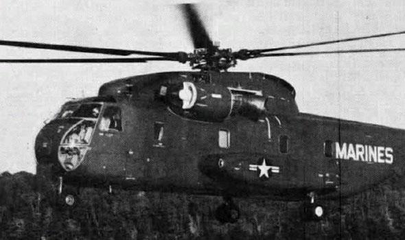 אחת מטיסות הניסוי הראשונות של המסוק, צילום: USN