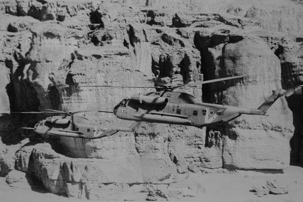 מסוקי יסעור של חיל האוויר הישראלי, צילום: ארכיון חיל האוויר