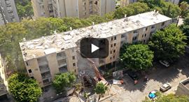 רדאקו וידיאו הריסה לחצן, צילום: טל אזולאי