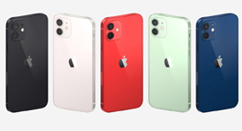 אפל משיקה אייפון 12 בצבעים, צילום מסך: אפל