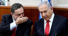 בנימין נתניהו ישראל כץ 11.10.20, צילום: רויטרס