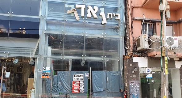 חנות סגורה בדרום תל אביב, צילום: אורנה יפת