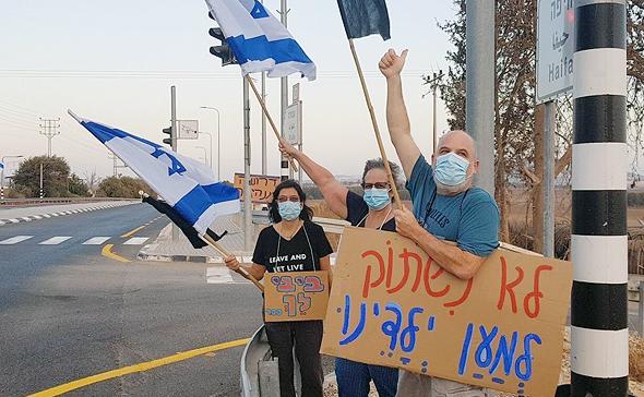 מגדל העמק מחאה נגד בנימין נתניהו מחאות הפגנה הפגנות הדגלים השחורים דגלים שחורים, צילום: הדגלים השחורים